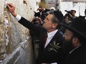 Ющенко поздравил евреев с Новым годом