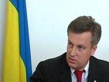Драматическая концовка заседания ВР: депутаты саботировали голосование по главе СБУ