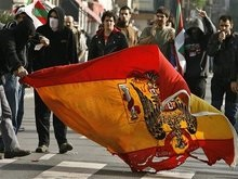 В Испании запретили Баскскую Компартию