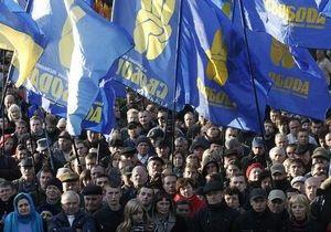 Харьковская Свобода: Создание кабинетов Русский мир направлено на русификацию исконно украинских земель