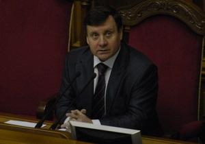 Литвин: Первым вице-спикером назначат Мартынюка