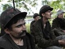 На шахте в Енакиево нашли останки погибших горняков