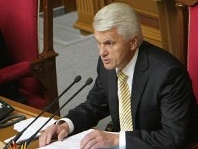 Литвин пригрозил, что подаст в отставку
