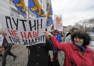 МВД РФ: На Марш миллионов собрались 8 тысяч человек