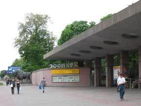 Киевский зоопарк проведет мероприятия по случаю Дня Знаний