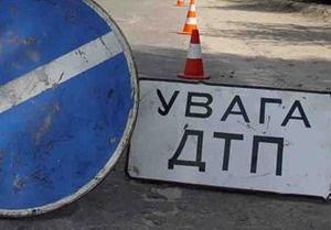 В Крыму семья из России попала в ДТП