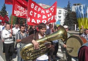 новости Киева - КПУ - 1 мая -  День солидарности трудящихся - КПУ готовит акцию до 20 тысяч человек 1 мая в Киеве