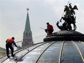 Падение ВВП России в I квартале составило 9,5%