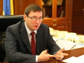 Луценко объявил выговор начальнику милиции Кривого Рога за просчеты в раскрытии резонансных дел