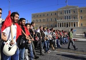 В Греции началась забастовка против мер жесткой экономии