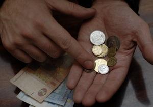 ЕБРР прогнозирует инвестиций на 1 млрд евро в проекты в Украине в следующем году
