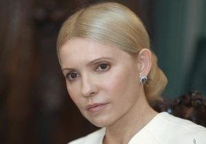 Немецкие врачи официально подтвердили серьезность болезни Тимошенко