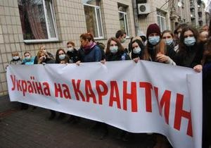 Украина на карантине: 70 человек в масках провели акцию у стен Администрации Януковича