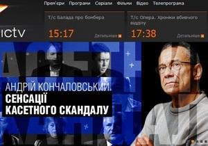 Адвокаты Кучмы просят приобщить к делу фильм Кончаловского