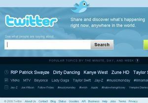 Twitter планирует упростить интерфейс