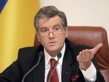 Ющенко: Украина вступит в ВТО до марта