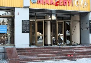 СБУ возбудила дело по факту взрывов в Макеевке: Хорошковский отбыл на место происшествия