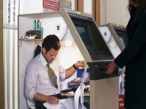Мошенничество поневоле: В Харькове банкомат выдавал купюры в 50 грн вместо 20