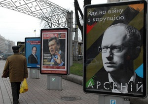 Миссия ОБСЕ довольна ходом избирательной кампании в Украине