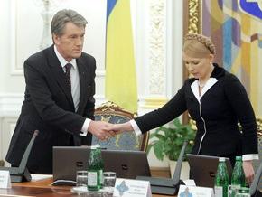 Ющенко: Тимошенко и Путин подписали пакт Молотова-Риббентропа