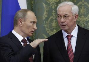Путин пригласил Азарова в Москву