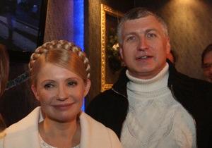 Фракция БЮТ исключила трех депутатов и сменила название