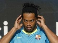 Милан и Барселона спорят из-за Роналдиньо