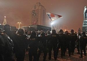 Белорусский ОМОН разогнал новую акцию оппозиции