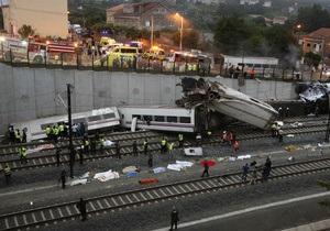 Машиниста потерпевшего крушение в Испании поезда взяли под стражу