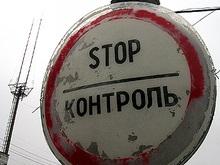 Группу украинских мотоциклистов-контрабандистов задержали на границе с Беларусью