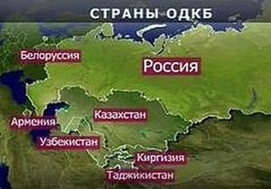 Эксперт: Украина в ближайшие пять лет может вступить в ОДКБ