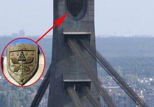 Часть Московского моста в Киеве может обрушиться на проезжую часть