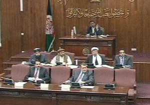 Главы МВД и минобороны Афганистана отправлены в отставку