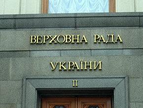 Совет Европы призывает Украину утвердить антикоррупционный пакет