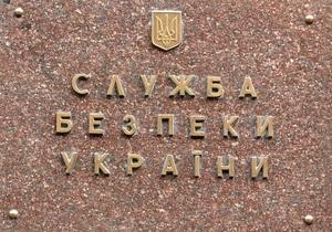 Янукович назначил четырех начальников облуправлений СБУ