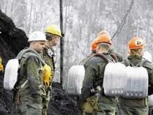 Взрыв на шахте в Казахстане: Четверо погибших