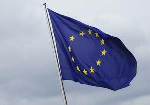 Власти Франции призвали начать переговоры об ассоциации между Грузией и ЕС