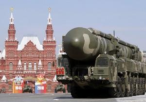 МИД РФ: Россия может раскрыть данные о своем ядерном арсенале