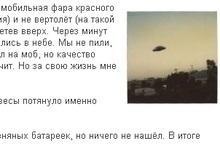 Киевский ЖЖ-юзер во время салюта сфотографировал НЛО