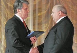 В Украине учредили три новых почетных звания