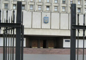 ЦИК завершил процесс регистрации кандидатов в депутаты Верховной Рады