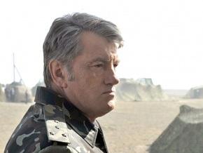 Ющенко призвал СНБО немедленно вмешаться в ситуацию с финансированием армии