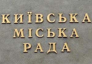 Столичные власти обложат киевлян четырьмя новыми налогами