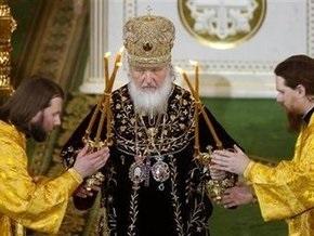 Патриарх Кирилл нацелен на диалог с другими церквями (обновлено)