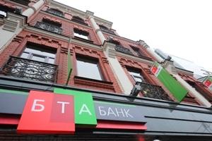 Объявлены доходы и расходы ПАО  БТА Банка  за первое полугодие 2013 года