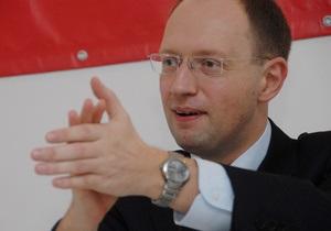 В оппозиции допускают, что дело против Кучмы - отвлечение внимания от экономических провалов власти