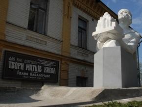 Киевские музеи остались без охраны