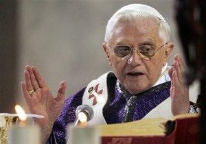 Любовницы итальянских священников призвали Папу Римского отменить целибат