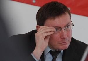 Луценко заявил, что есть основания для привлечения Черновецкого к ответственности