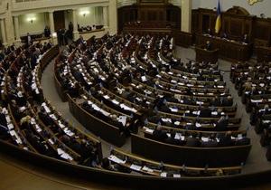 Верховная Рада продлила срок своих полномочий